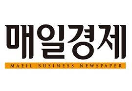 Maeil Business Newspaper